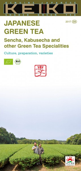 Green Tea Info Brochure, English