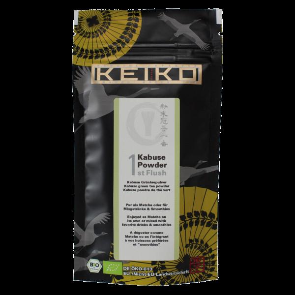 21699-2_198-50_shop-Kabuse_powder1