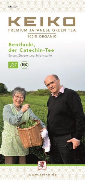 Benifuuki Info-Flyer, Deutsch